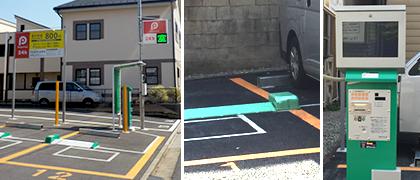 時間貸し駐車場(コインパーキング)の設備 フラップ式コインパーキング