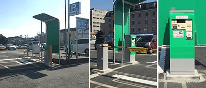 時間貸し駐車場(コインパーキング)の設備 ゲート式コインパーキング