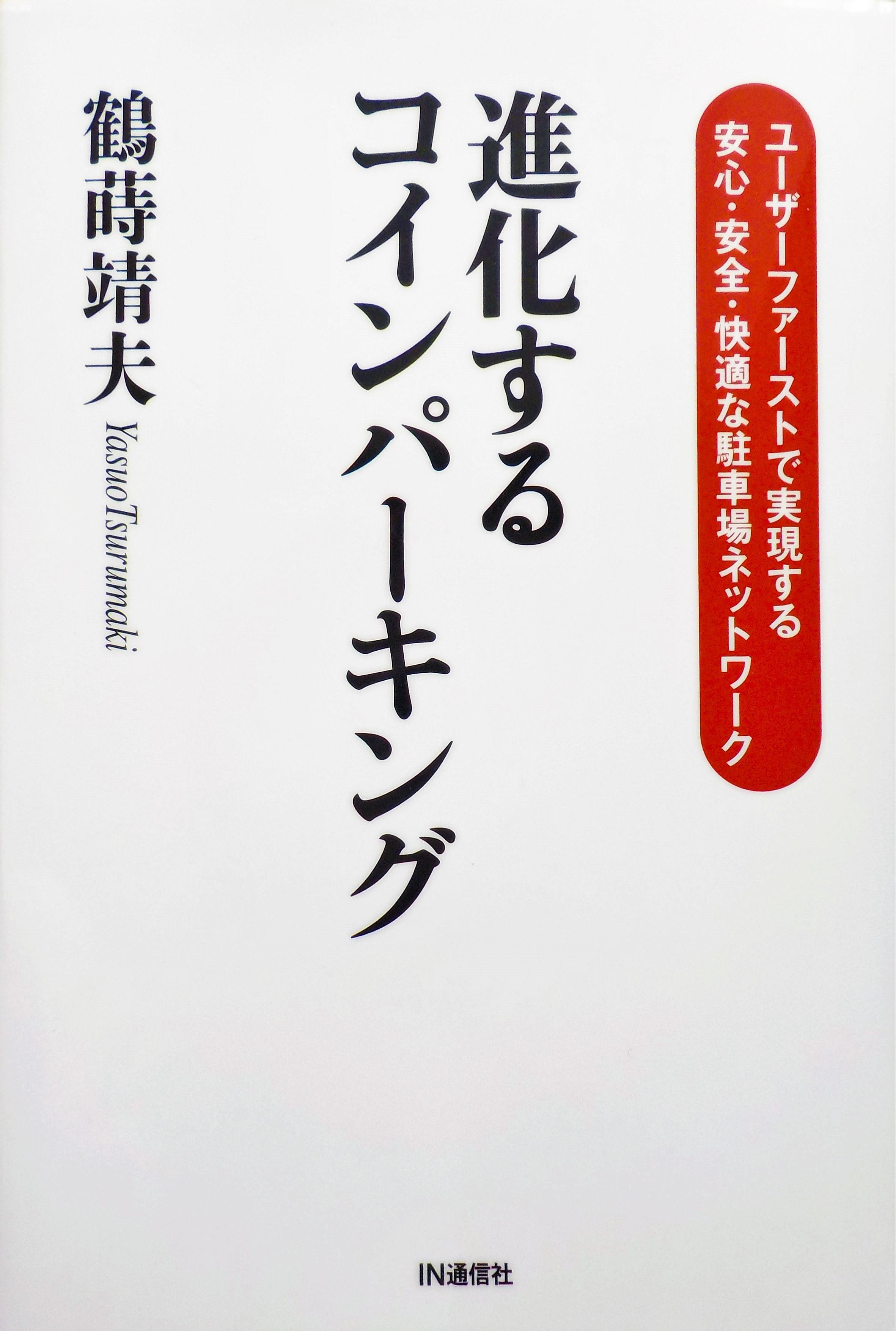 書籍画像 (2)